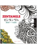 ゼンタングル 瞑想アートを描く
