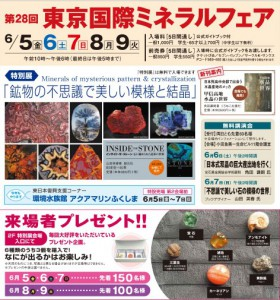SnapCrab_NoName_2015-6-2_17-9-33_No-00