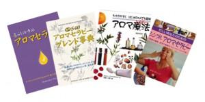 aromablog